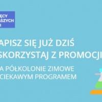 Półkolonie letnie 2020 w Krakowie z bardzo ciekawym programem