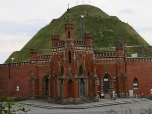 Nowa oferta turystyczna na Kopcu Kościuszki w Krakowie